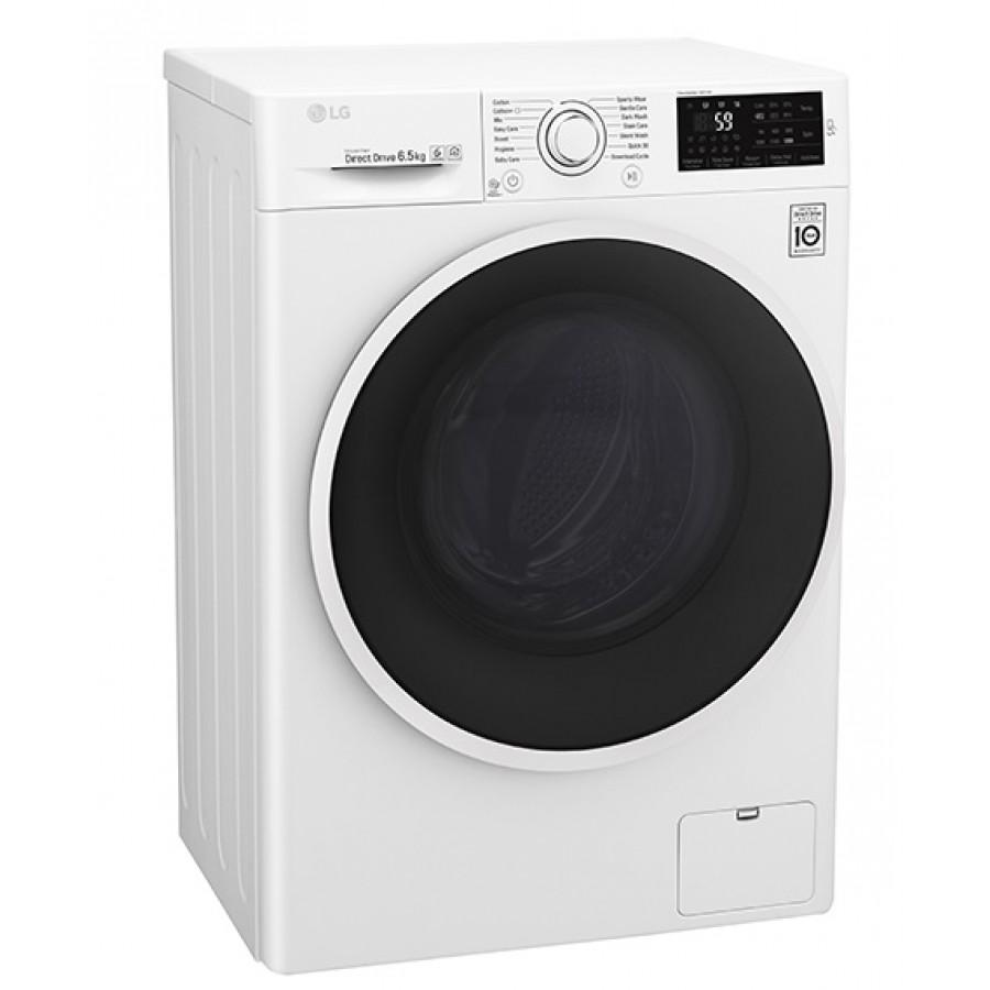 Πλυντηρια Ρουχων -